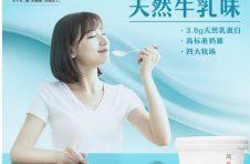 透明成就品牌底色,简爱酸奶坚守初心,只做无添加酸奶