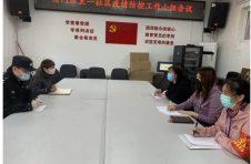 离鄂返京人员干咳,北京这个小区包楼干部开始30小时的守护