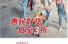 银联62节,重振引擎助商惠民,北京开启后疫情时代消费节!