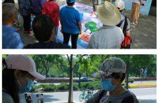 """北京民族园社区""""垃圾分类,保护环境,美丽中国,我是行动者宣传教育活动""""成功举办"""