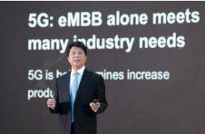 华为公布2020年上半年经营业绩 销售收入4540亿元